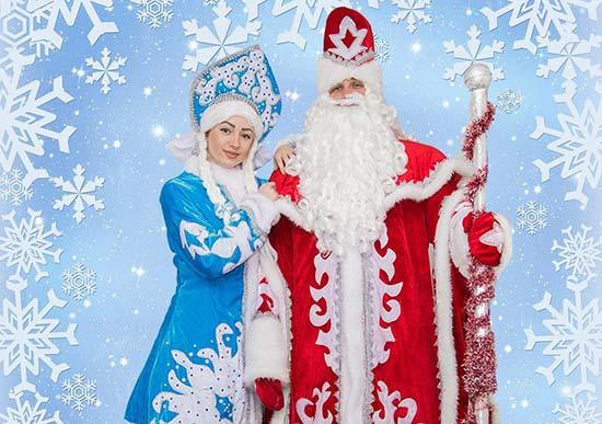 Новогодний утренник с Дедом Морозом и Снегурочкой