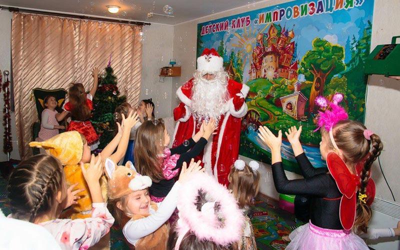 Новогодний утренник в детском клубе «Импровизация»