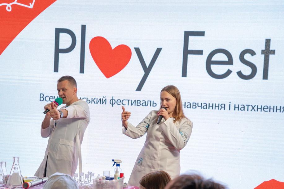 Play Fest